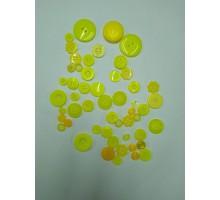 Пуговицы желтые в ассортименте